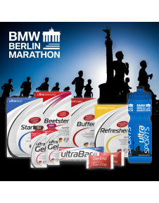 BMW BERLIN-MARATHON Test Box 2019